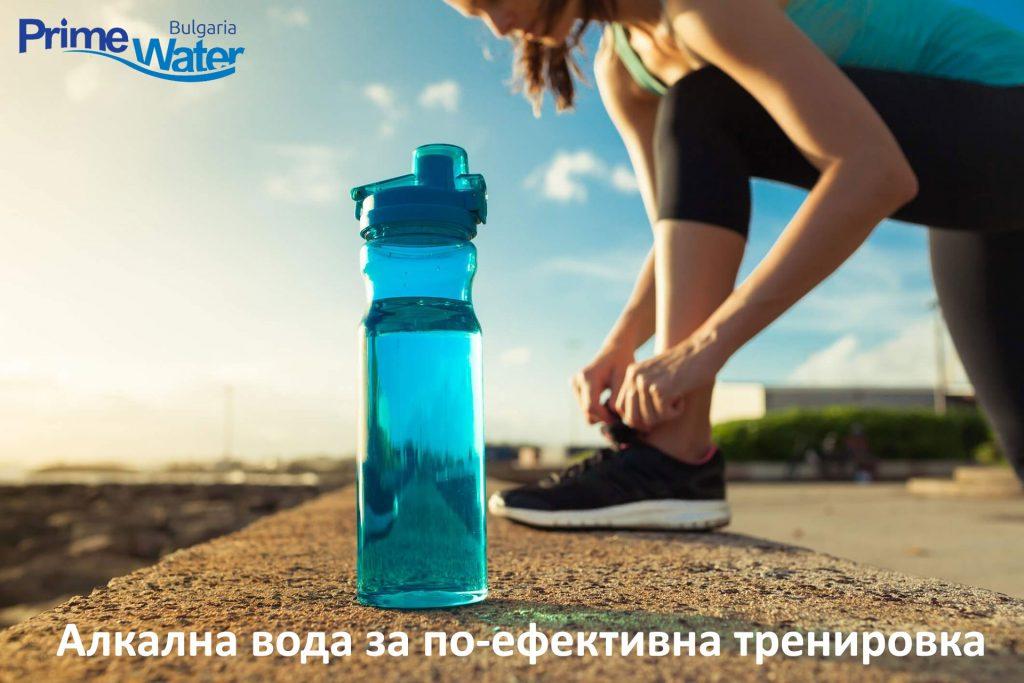 Ползи за фитнеса