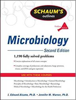 Учебник по микробиология